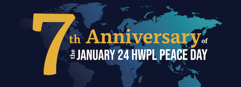 Poster of 7th anniversary of January 24 HWPL Peace Day