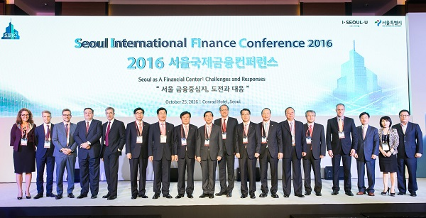 Seoul International FInance Conference (SIFIC) 2016