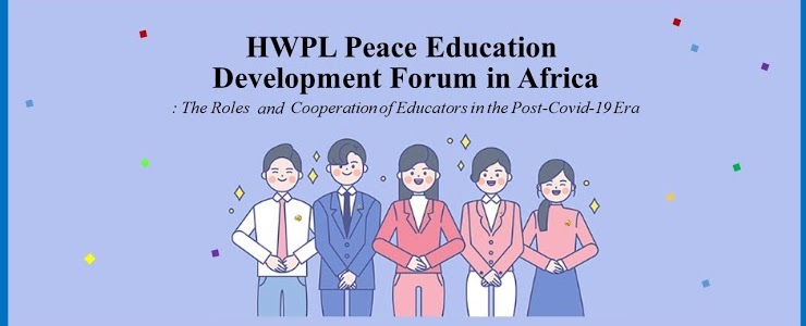 HWPL Peace Education Development Forum in Africa