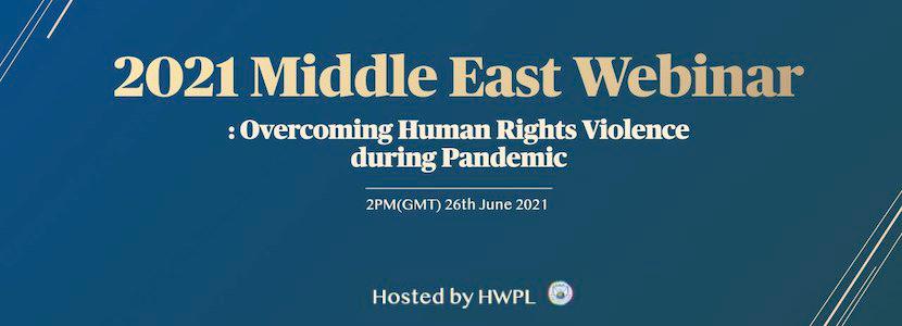 HWPL 2021 Middle East Webinar